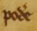 Egidio_po